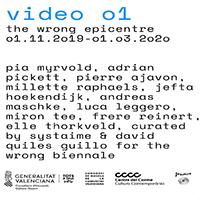 The Digital Art Biennale, Epicentre : Valencia Spain