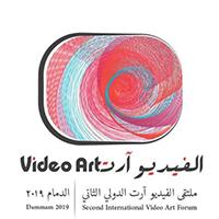 2nd Video Art Forum - Dammam // Saudi Arabia